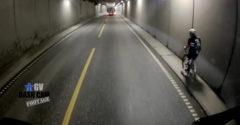 Nebezpečný cestný tunel si zmýlil s cyklotrasou