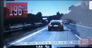 Namerali kapitána cestných pirátov? Vodič na Audi si pomýlil diaľnicu s pretekárskym okruhom