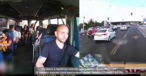 """Cyklista sa stal silným favoritom na cenu """"Debil roka"""""""