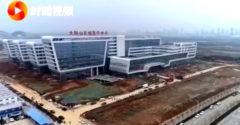 Čína dokázala zariadiť a otvoriť nemocnicu za rekordné 2 dni