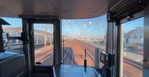 Ide ten vlak rýchlejšie, alebo pomalšie? Vnímanie rýchlosti na základe zoomu kamery