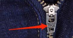 Prečo sa na väčšine zipsov nachádza YKK? Poznáme príbeh, ktorý sa za ňou ukrýva