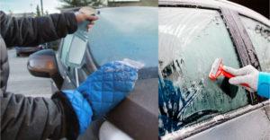 Rýchly, jednoduchý a nízkorozpočtový spôsob, ako si poradiť so zamrznutými sklami na aute